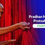 Pradhan Mantri Rojgar Protsahan Yojana