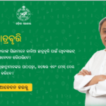 kalia-scholarship-apply-online