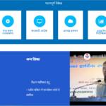 उत्तराखंड दीनदयाल उपाध्याय किसान कल्याण योजना 2019 /आवेदन