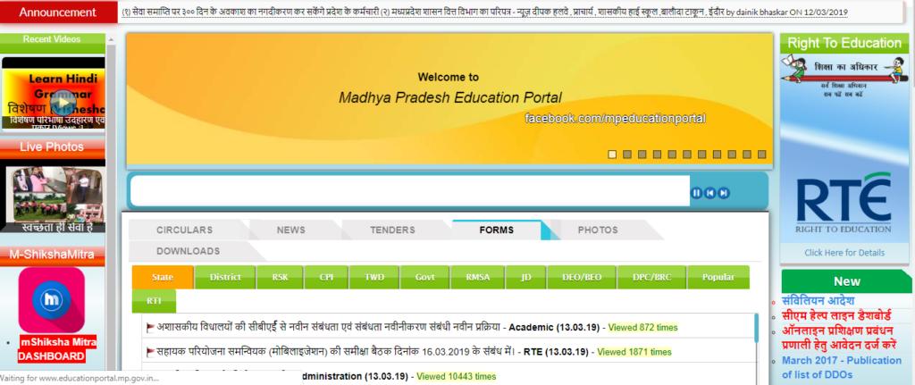 RTE Madhya Pradesh Admission 2019-20