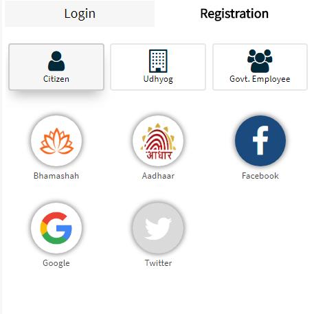 राजस्थान उद्योग मित्र पोर्टल