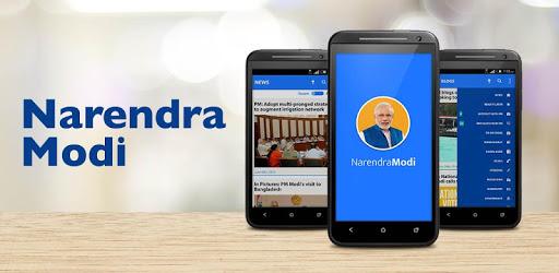 Pradhanmantri Narendra Modi ka Mobile Number