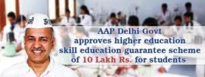 Delhi Student Credit Education Loan Scheme