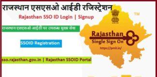 Registration SSOID Rajasthan