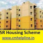 YSR Housing Scheme 2019