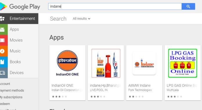Indane Gas Booking Mobile App