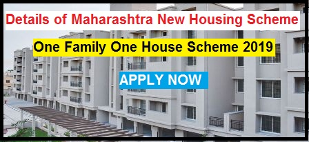 One Family One House Scheme
