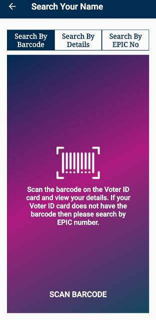 Voter ID Verification, Correction