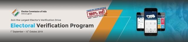 Electoral Verification Program (EVP)