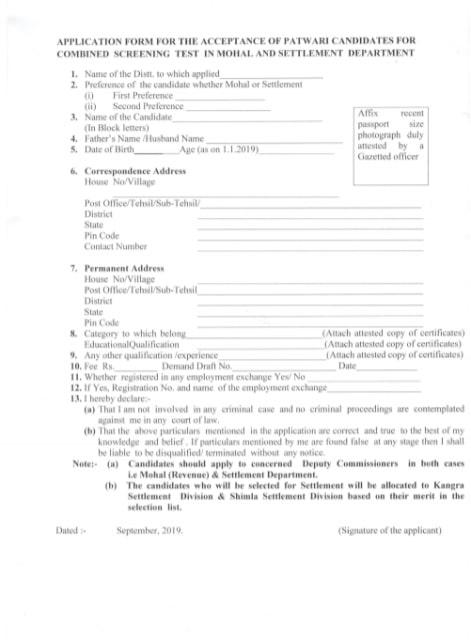 अप्लाई ऑनलाइन} HP Patwari Recruitment 2019 - 20