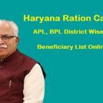 Haryana Ration Card List