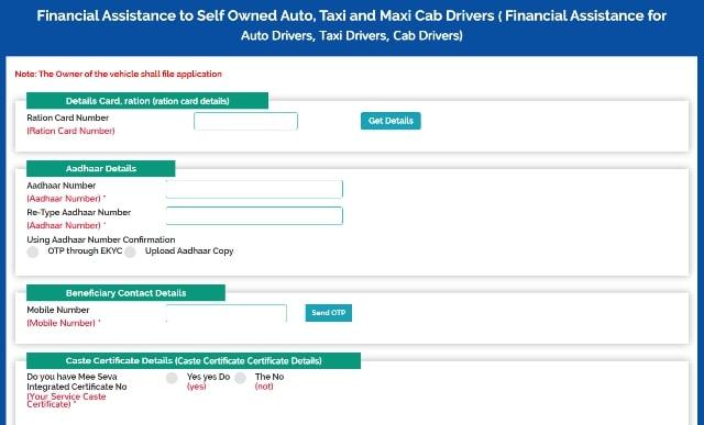 Auto Driver Scheme Application Form