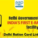 Ration Card List Delhi