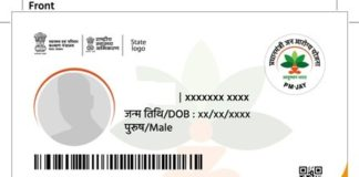 Ayushman Bharat Golden Card