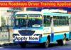 Haryana Roadways Driver Training Appli