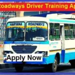 Haryana Roadways Driver Training Appli