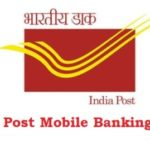 India Post Mobile Banking App