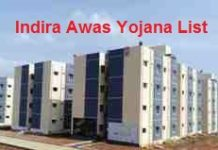 Indira Awas Yojana Beneficiary List