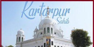 Kartarpur Corridor Registration
