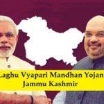 Laghu Vyapari Mandhan Yojana