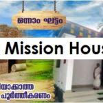 LIFE Mission Housing Scheme