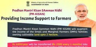 Delhi PM Kisan Samman Nidhi Yojana