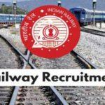 Railway Bharti 2020