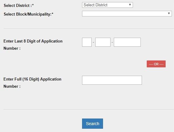 WB Ration Card Application Status