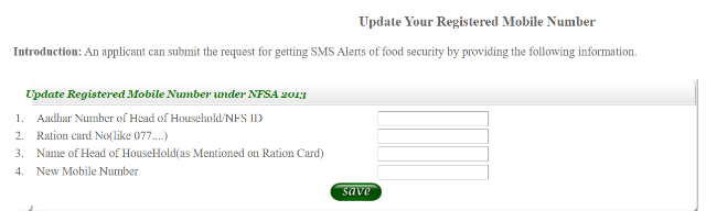 Update Details in Ration Card