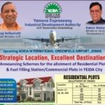 Apply Online for YEIDA Plot Scheme