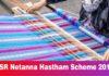YSR Netanna Hastham Scheme