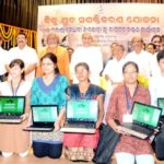 Odisha Free Laptop Distribution