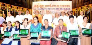 Odisha Free Laptop Distribution