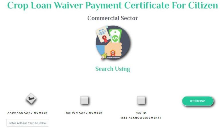 Citizen Payment Certificate
