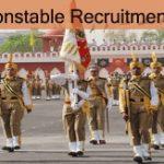CISF Recruitment 2020