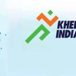 Khelo India Youth Games 2020