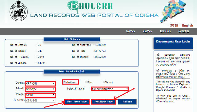 Online Land Record ROR
