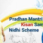 PM Kisan Samman Nidhi Yojana Apply Online