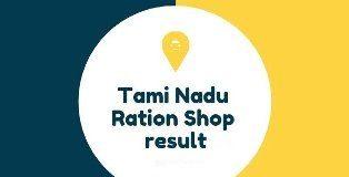 Ration Shop Salesman Result
