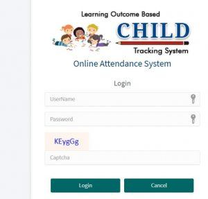 Login SSA Gujarat Attendance Portal