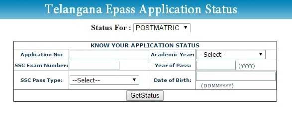 Procedure to Check Form Registration Status
