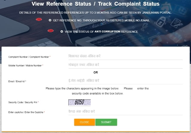 Tracking Complaint Status