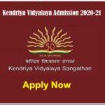 Kendriya Vidyalaya Admission 2020-21