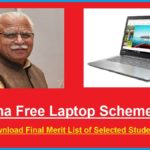 Haryana Free Laptop Scheme List