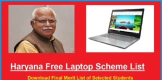 Haryana Free Laptop Scheme List