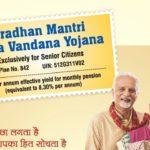 Pradhan Mantri Vaya Vandana Yojana