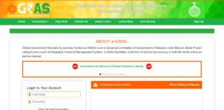 Haryana Online E- Stamping System