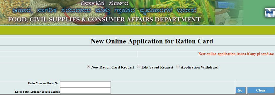 Ration Card New Online Form