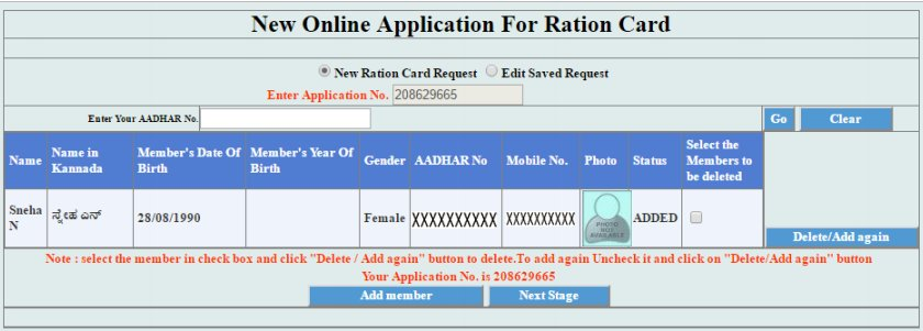 Ration Card form