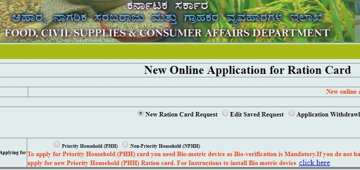 Registration under Karnataka Ration Card